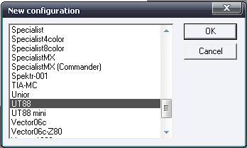 Emulator (step 1)